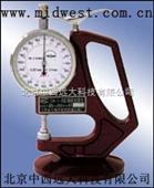 手持式塑料薄膜测厚仪 型号:CN61M/CH-1-S库号:M296498