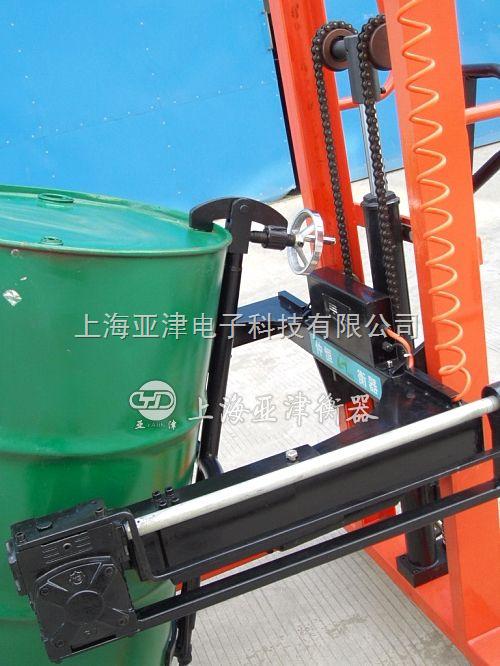 200kg勾式油桶车磅自动倒桶秤