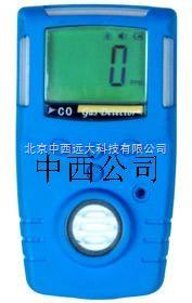 便携式一氧化碳检测仪/便携式一氧化碳报警仪/CO检测仪 型号:HCC1-GC210-CO库号:M28