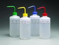 颜色标记的洗瓶 250ml 蓝色 进口