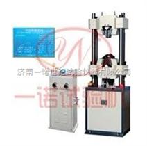 WE-100B数显液压万能试验机|电子万能试验机|手动弹簧试验机