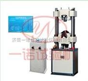 WE-300B液晶数显式万能试验机|液晶数显弹簧试验机|液晶电子万能试验机