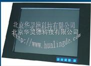HLD-104QT-10.4寸工业触摸显示器-触摸屏