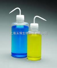 洗瓶 250ml 进口