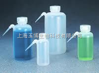 广口UnitaryTM洗瓶 250ml 进口