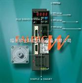GYG202CC2-T2E原装富士伺服特约代理|福州富士伺服控制系统
