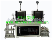 硫磺有机物分析仪(中国) 型号:CN10/JSQ2701库号:M312087