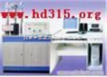 电脑全自动恒应力压力试验机/300KN液压式抗折抗压试验机((数显)电脑控制,衡载装置) 型号:ZG