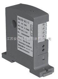 交流电流传感器BA10-AI/I-T