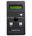 便携式氯离子分析仪/智能氯离子水质测定仪