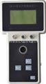 多功能水质监测仪/分析仪(温度 ph 溶解氧 电导率 碱度 总磷 总氮)带消解器 型号:MW18-0
