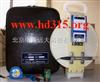 中西厂家便携式电测水位计库号:M125986