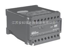 安科瑞三相电压变送器BD-4V3供应商