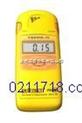 MKS-05辐射射线检测仪乌克兰MKS05黄色