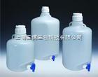 细口大瓶(带放水口) 50L 可高温高压 进口