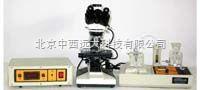 分析式铁谱仪(质谱仪+双色显微镜) 型号:BY11FTPX2库号:M8600