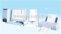 微量元素分析仪  (国产) 型号:JD66DS1A库号:M221579