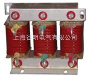 低压串联电抗器|CKSG串联电抗器,低压电容器用串联电抗器