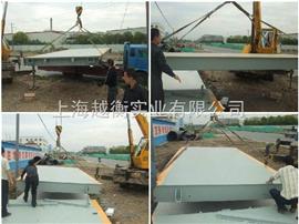 SCS大连电子磅秤(10吨20吨30吨50吨60吨80吨100吨120吨150吨汽车地磅秤)