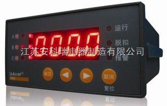 ARD2-100智能电动机保护器