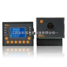 智能电动机保护器ARD2F-250