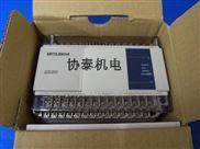 特价供应三菱 PLC FX1N-40MR-001