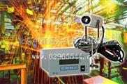 在线高温红外测温仪(国产) 型号:ZX3M-ZX30库号:M202855