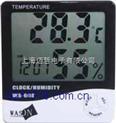 大屏幕電子溫濕度計