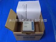 三菱PLC FX1S-14MT 低价出售三菱 PLC FX1S-14MT