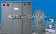 通信高频开关电源系统-开封双飞科技