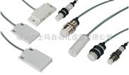Contrinex科瑞DW-AD-601-065-121,DW-AD-602-065-121接近开关/电感传感器