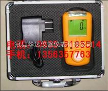 固定式氯化氢气体报警器,便携式氯化氢报警器