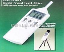 南京噪声仪价格  噪声测量仪