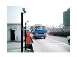SCS无人值守汽车衡(10-200T)电子磅秤