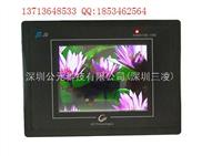 MT570三菱SLJD系列触摸屏 真彩人机界面