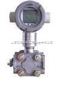 STG97L-E1G-00000-SM,MB,1C霍尼韦尔压力变送器