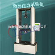 微机控制全自动压力试验机 压力试验机价格 压力试验机厂家纸管压力试验机