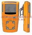 三合一气体检测仪(一氧化碳、硫化氢、甲醇) 型号:NJBW-MC31SA库号:M398380