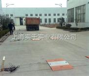 SCS-100吨汽车称重仪,30T便携式汽车称重仪,SCS-20吨轴重仪