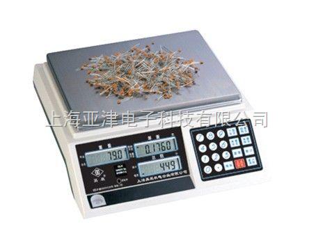 上海1.5kg计数秤电子秤价格