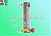 LZB-3WB玻璃液体流量计 1.6-16ml/min