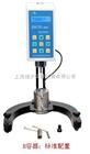 DV-79+PRO數字式粘度計 數顯粘度計