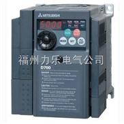 三菱多功能紧凑型变频器FR-D700系列福州一级代理