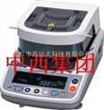 高精度快速水份测定仪(日本) 型号:CDY10-MF-50库号:M298269