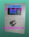 BDZ3-4210-在线粉尘仪(10-10000mg/m3)