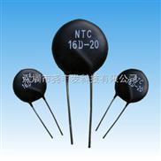 热敏电阻器NTC5D-20