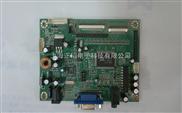 ZD2033液晶屏VGA驱动板