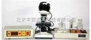 分析式铁谱仪主机(制谱仪) 型号:BY11FTPX2库号:M192294
