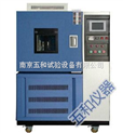 JMS-150-GJB150.10—86,军用设备霉菌试验