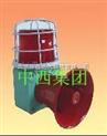 防爆声光报警器(单喇叭) 型号:FP50-BSGQ-PA/3库号:M313102
